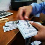 Peluang Usaha,Peluang Usaha Syarat Dan Cara Mendirikan Money  Changer